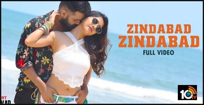 Zindabad Zindabad - Full Video song from iSmart Shankar