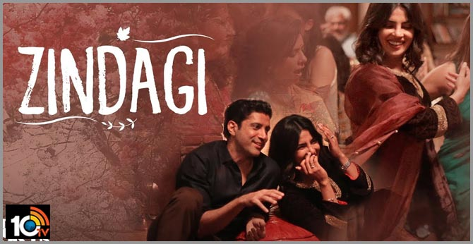 Zindagi Video song from The Sky Is Pink