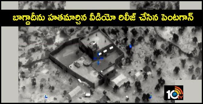 baghdadi raid video released as us general warns of isis reprisal attacks