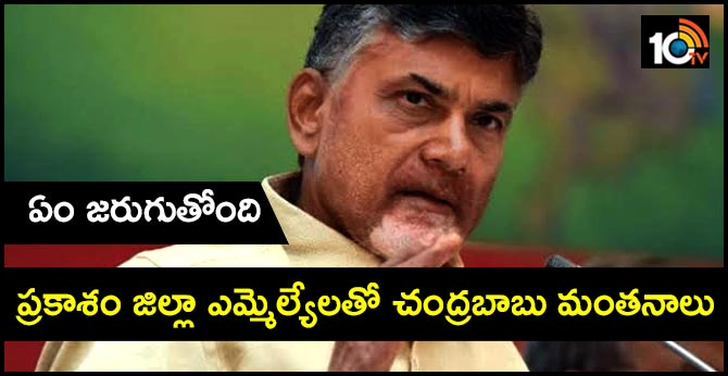 big shock for tdp