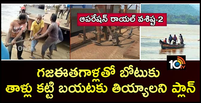 boat operation royal vasista