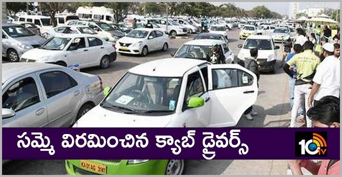 cab drivers call off Strike