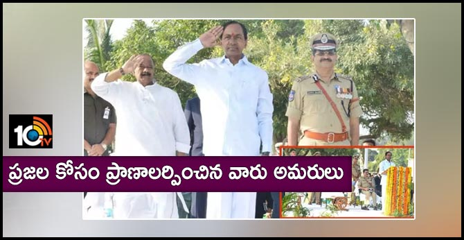 cm KCR pays tributes to police martyrs