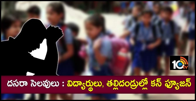 confusion on dasara holidays extension