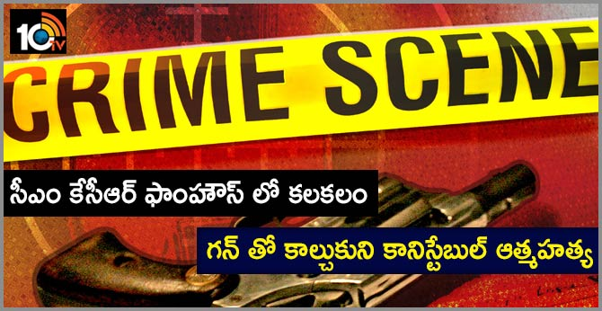 constable suicide attempt at kcr farm house