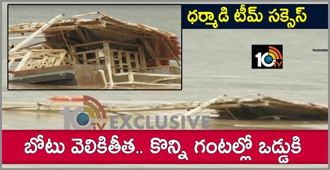 dharmadi team brings boat