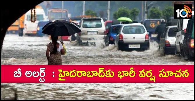 Chance of heavy rain in Hyderabad
