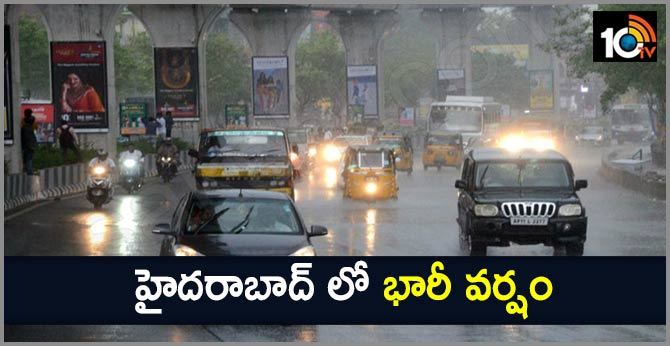 heavy rain in hyderabad