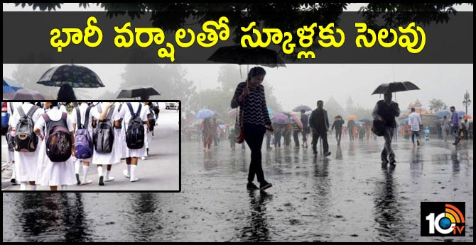 heavy rains continue in tamilnadu