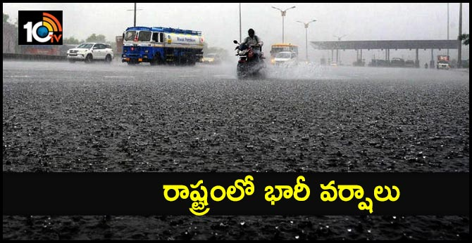 heavy rains in telangana eight districts