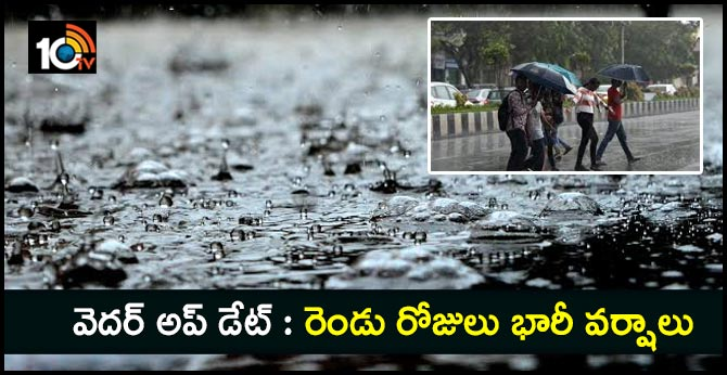 weather report, heavy rains in south india next 3 days