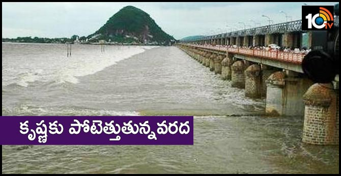 huge flood water coming into the Krishna river due to heavy rains in west side