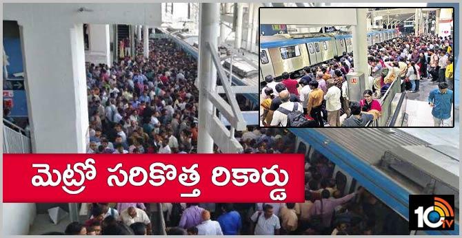 hyderabad Metro's newest record