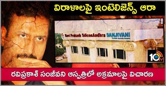 intelligence enquiry on ravi prakash sanjivani hospital