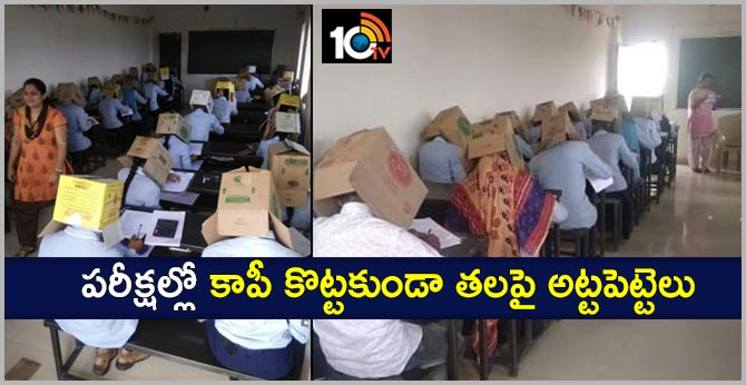 karnataka students made wear cartons in their heads at exam center