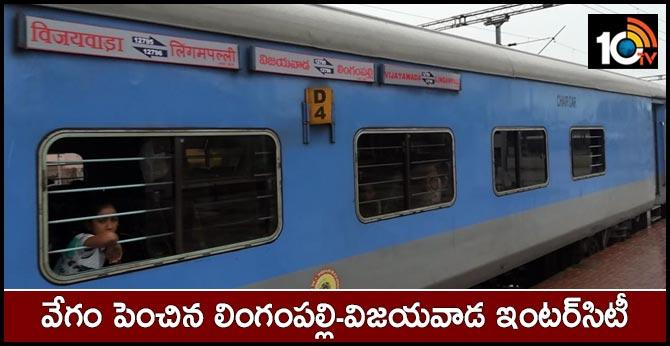 lingumpally-secunderabad-vijayawada intercity express train timings changed