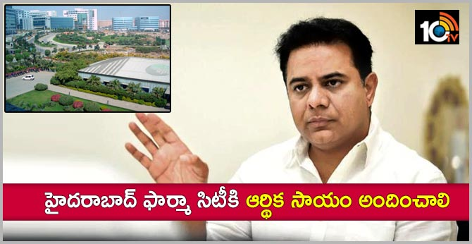 minister ktr letter to Union Ministers Dharmendra Pradhan and Piyush Goyal