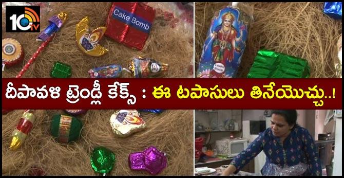 mp jabalpur home baker Shivangi  firecracker chocolates cake are the ultimate diwali gift