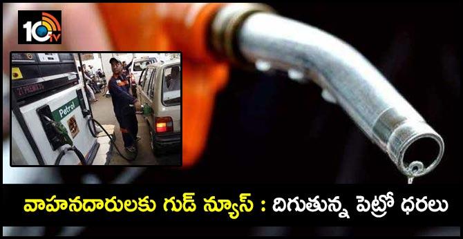 Declining petrol prices