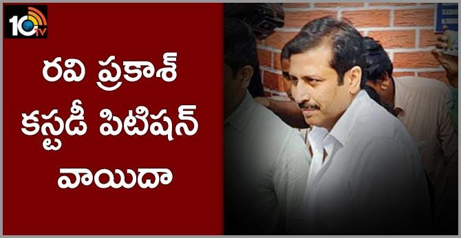 ravi prakash custody petition postponed by nampally court