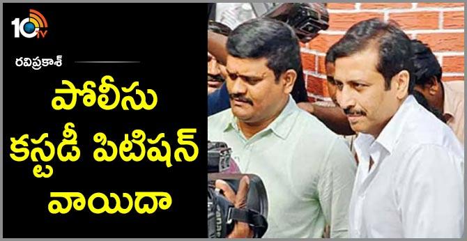 ravi prakash police custody