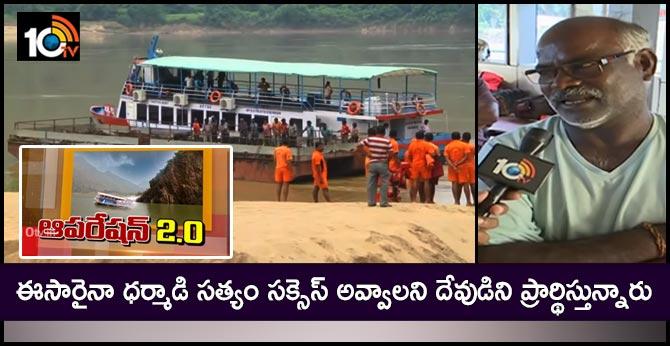 rescue operation for remove boat from godavari