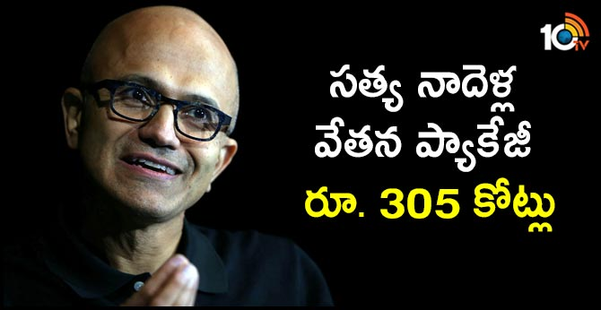 satya nadella salary Gets 66 % Salary