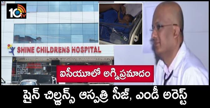 shine hospital md arrest