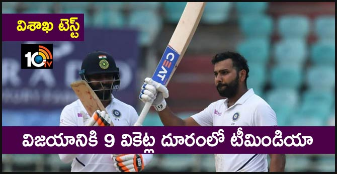 team india needs 9 wickets for victory