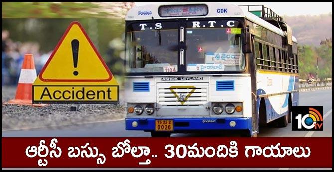 ts rtc bus accident