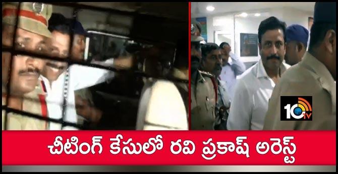 TV9's former CEO Ravi Prakash arrested