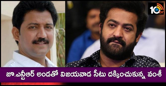 vallabhaneni vamsi relation with jr ntr