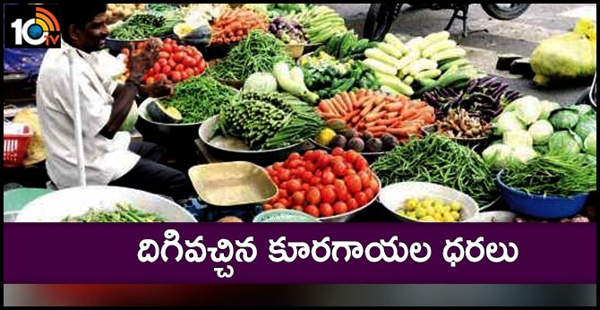 vegetable prices down 50 percent in october 2019