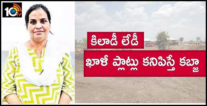 woman Kabza empty plot, police arrest her