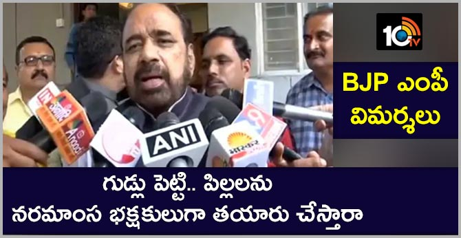 you eat meat you may become cannibal bjp leader on egg row in mp