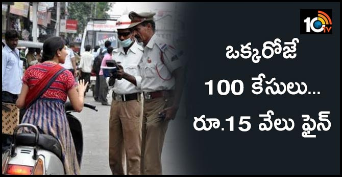 100 cases and Rs.15 thousand fine per day in vijayawada