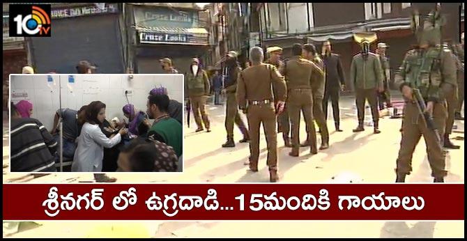 15 Injured In Grenade Attack In Srinagar, Third In J&K In 2 Weeks