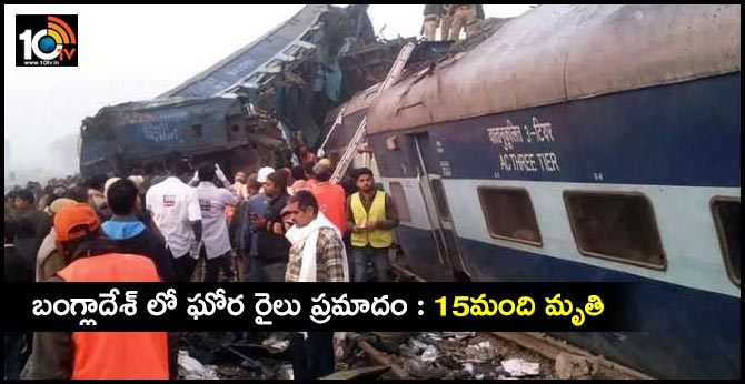 15 people killed in Bangladesh train accident..Over 40 injuries