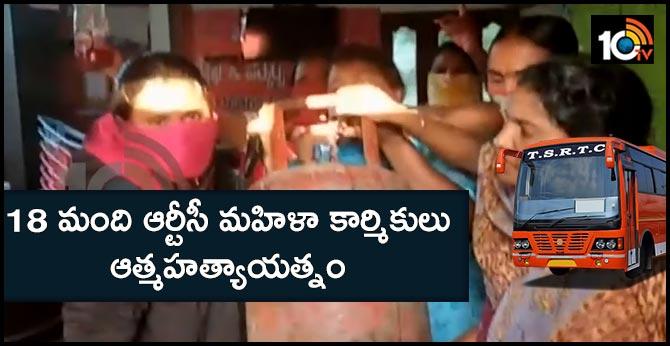 18 RTC women workers attempt suicide