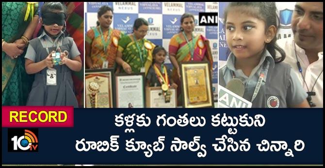 6 year old girl Sarah was declared by TamilNadu Cube Association