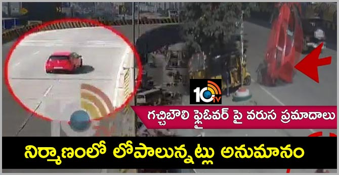 A series of accidents on the Gachibowli flyover