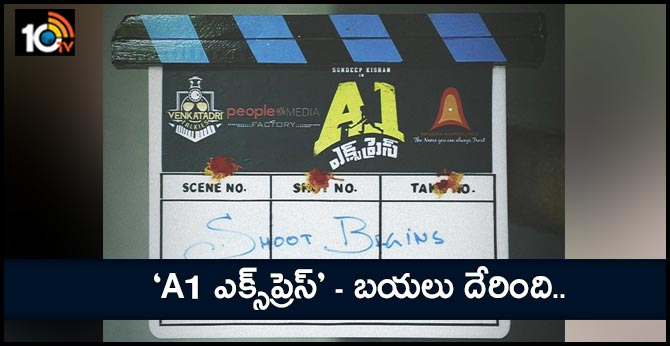A1 Express launched and shoot started today