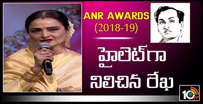ANR Awards 2018-19 Special Attraction Rekha