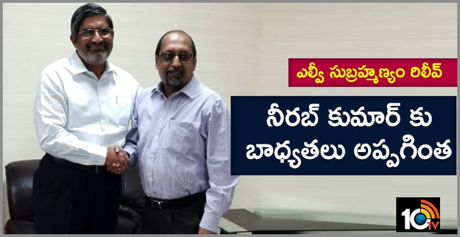AP Chief Secretary