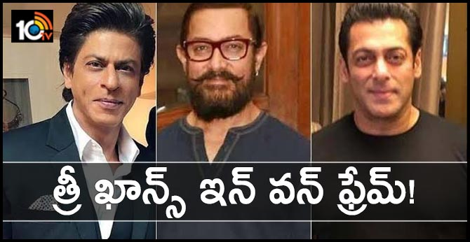 Aamir Khan To Rope In Shah Rukh Khan, Salman Khan For Laal Singh Chaddha Cameo?