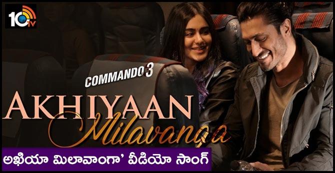 Akhiyaan Milavanga Video song - Commando 3
