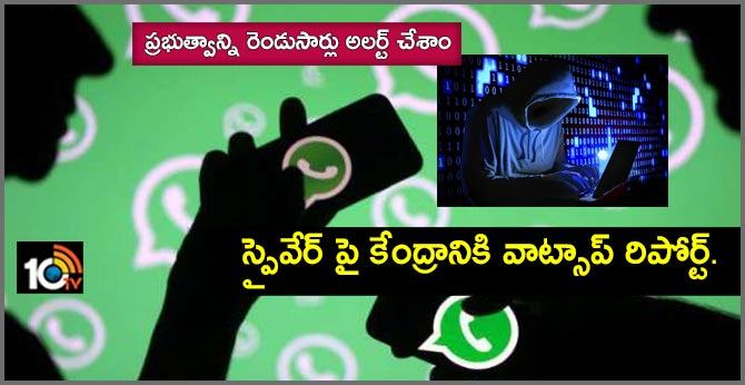 Alerted Indian govt. of spyware attack in September, says WhatsApp