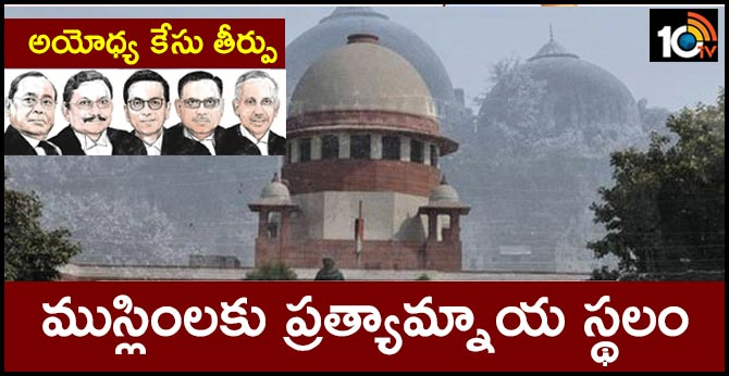 Alternative Place for Muslims - CJI Ayodhya Case