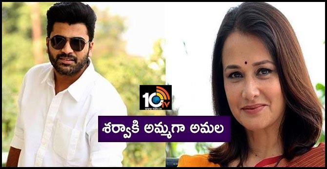 Amala Akkineniwill be playing a pivotol role in Sharwanand's film
