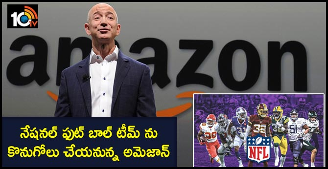 Amazon Founder Jeff Bezos Planning To Buy NFL Team